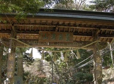 Takao0116