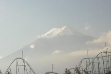 Fujikyu1020