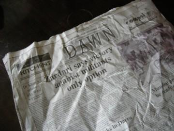 Dawn0624