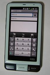Iida1110213