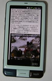 Iida1110217