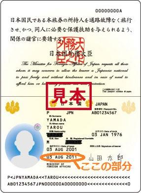 Img_passport01
