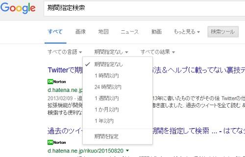 Google170110