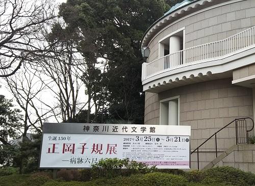 Shikiten1703301