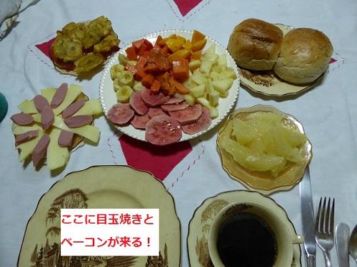 Breakfast171020