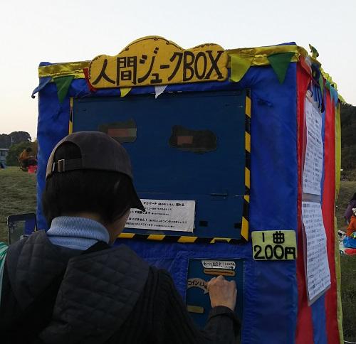 Jukebox1711062