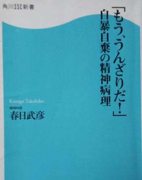 Book1802071