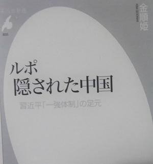 Book1802072