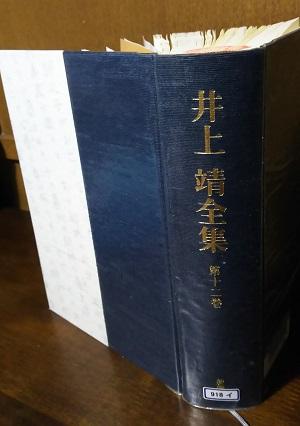 Book1802073