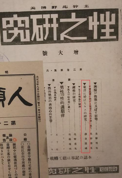 Minakata1802261