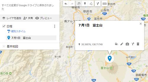Routemap1806084