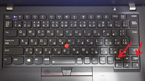 Keyboard181012