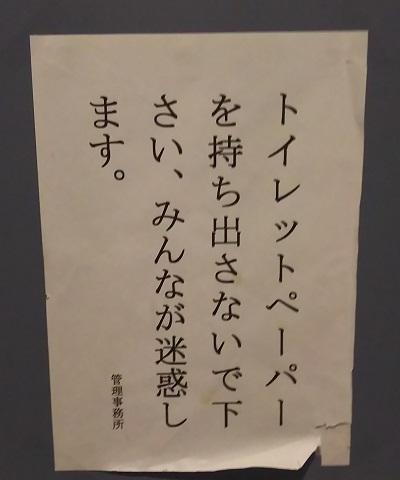 Paper190218