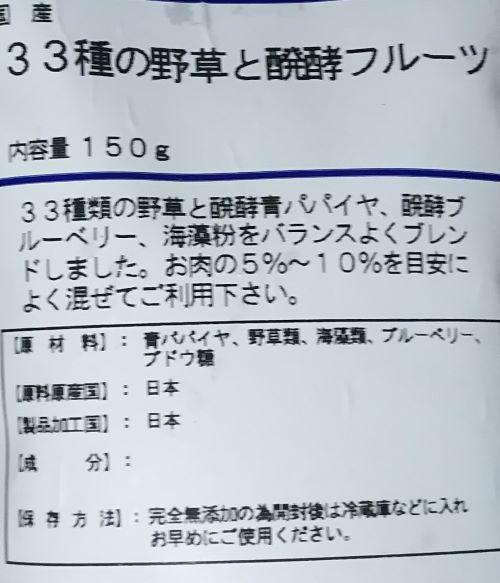 Label190519